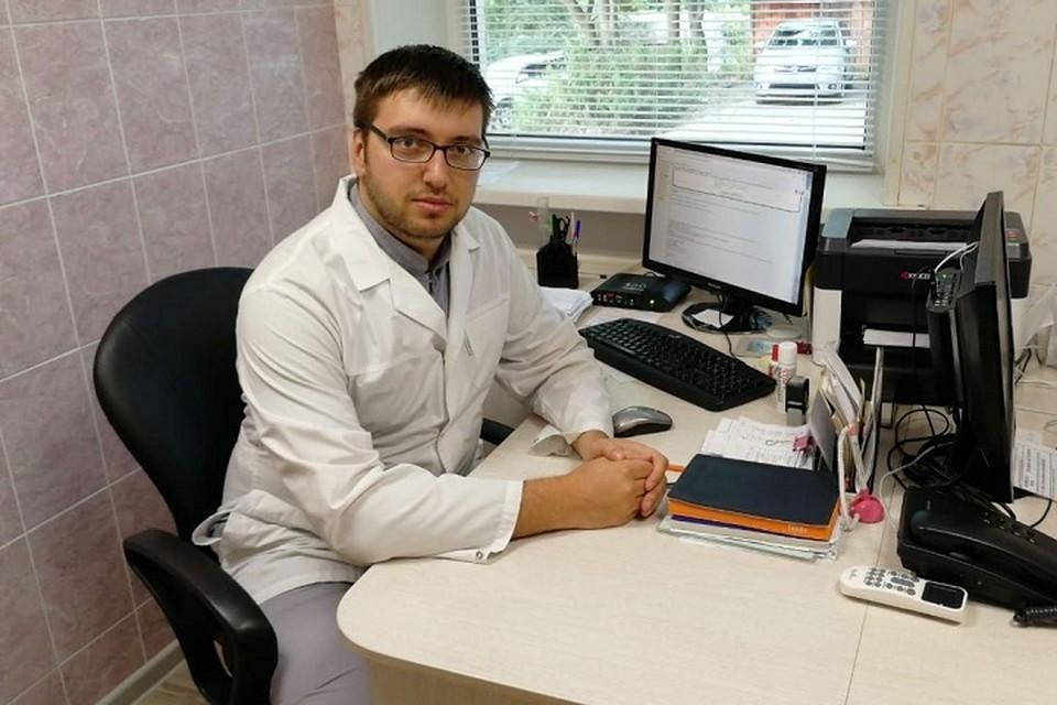 «Онкологическая настороженность должна быть у каждого из нас» – уверен Артем Малюнов врач-онколог Владивостокской поликлиники №6.