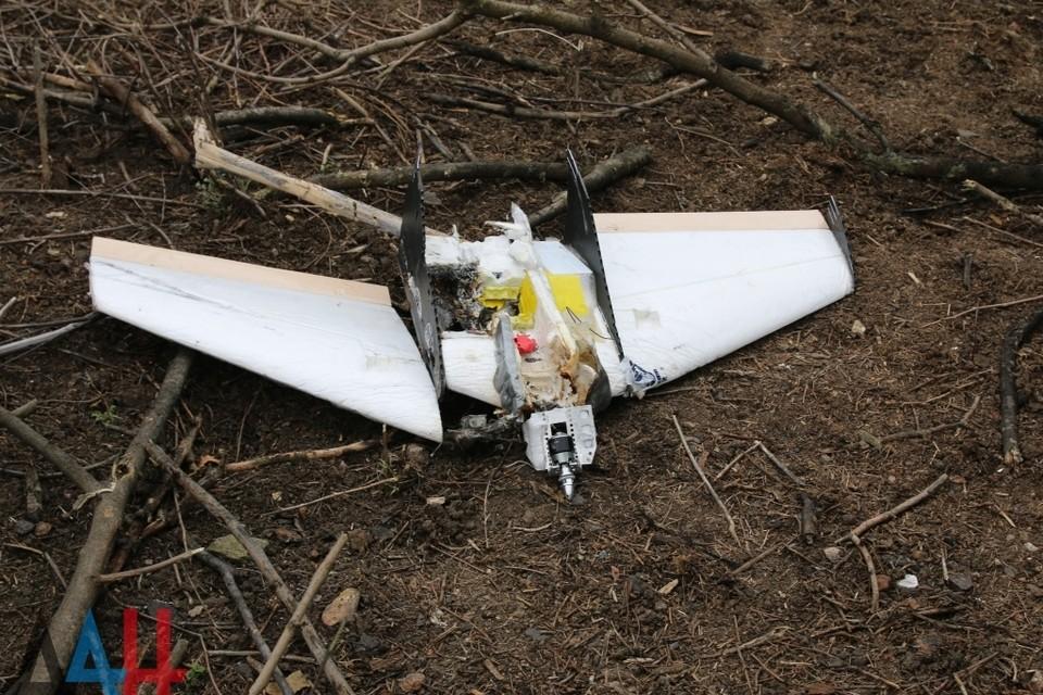Так выглядит сбитый беспилотник. ФОТО: ДАН
