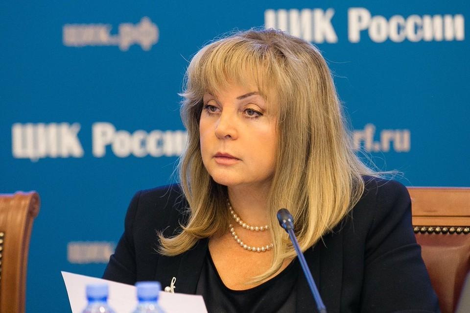 Элла Памфилова 19 сентября признала недействительными губернаторские выборы в Приморском крае