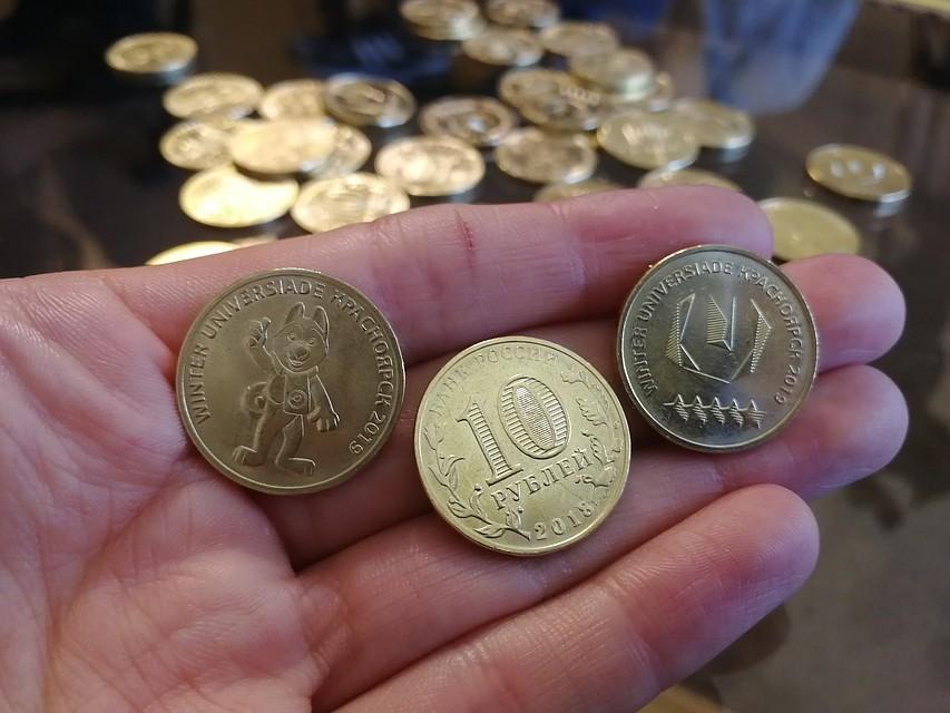 Московский кредитный банк монеты