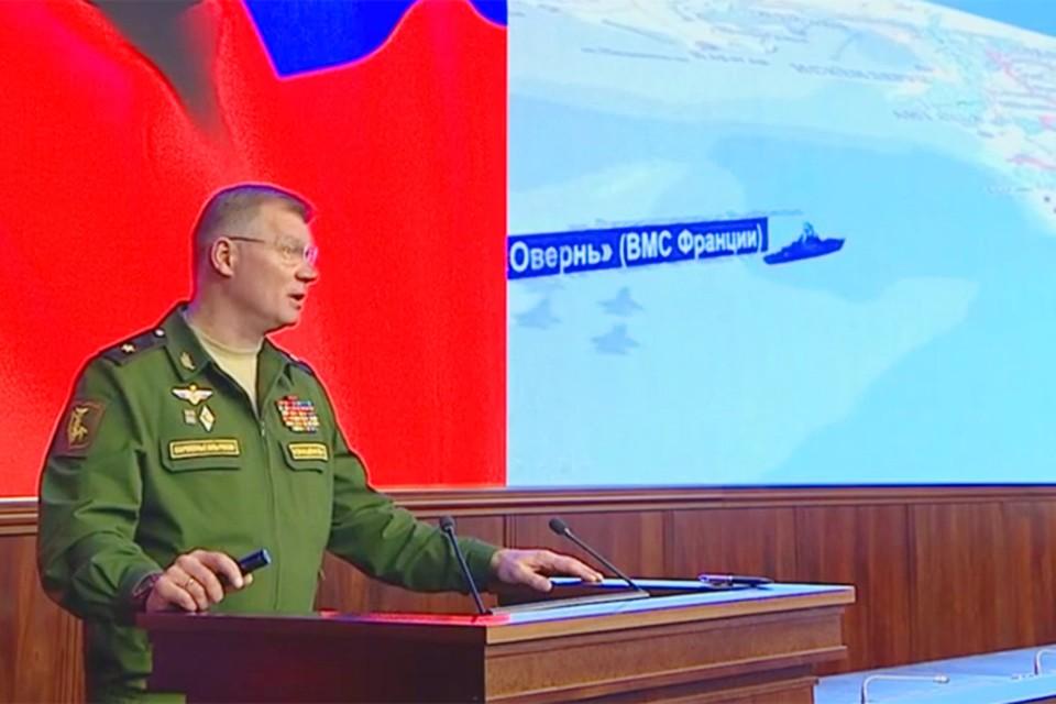 «Российский Ил-20 выполнял разведывательную задачу в районе Идлиба, - рассказал представитель Минобороны России Игорь Конашенков