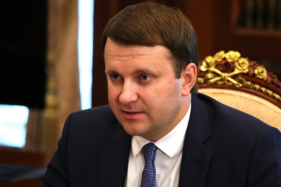 Максим Орешкин пришел к президенту с результатами работы российской экономики за первое полугодие