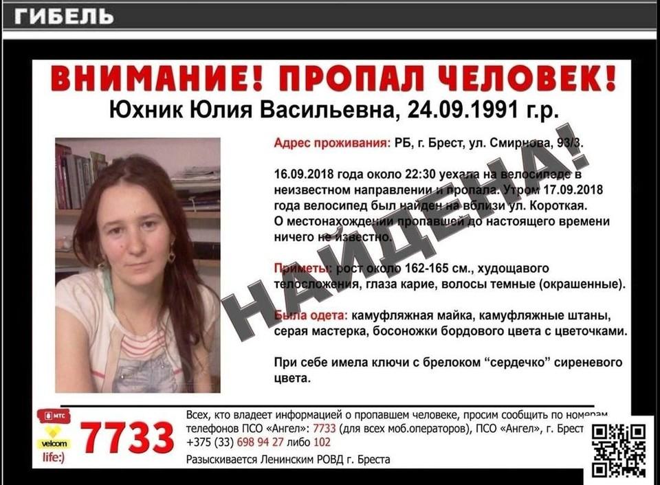 Девушку убили в микрорайоне Речица в Бресте.