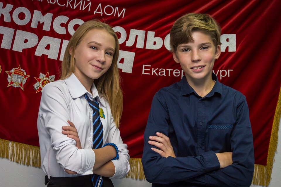 Никита Смирнов и Мария Аверьянова