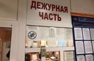 «Признавайся или копай себе могилу»: в Каменске-Уральском подростки обвинили полицейских в пытках