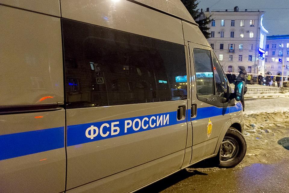 31 августа преступник был задержан сотрудниками ФСБ
