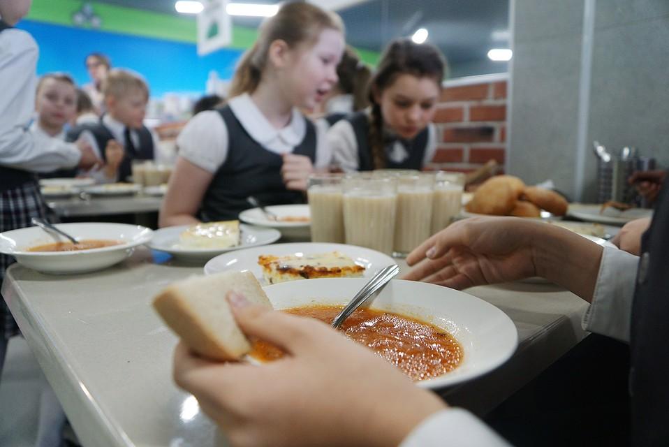 Рацион питания в школе обязан соответствовать установленным санитарным нормам и правилам.