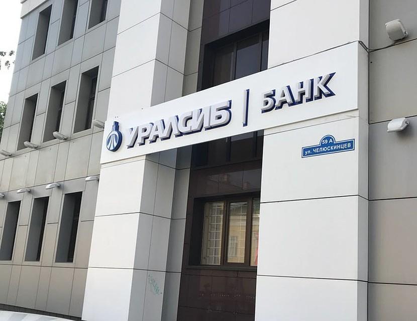 Документы для кредита Ямского Поля 5-я улица сбербанк скачать справку по форме банка