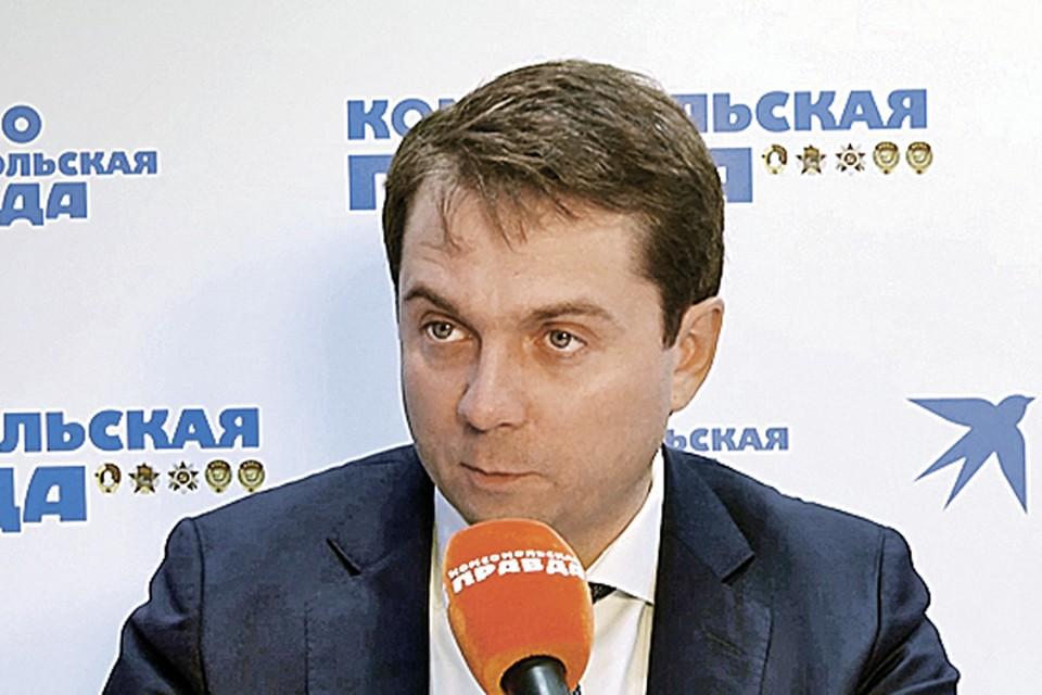 Заместитель министра строительства и ЖКХ Андрей Чибис