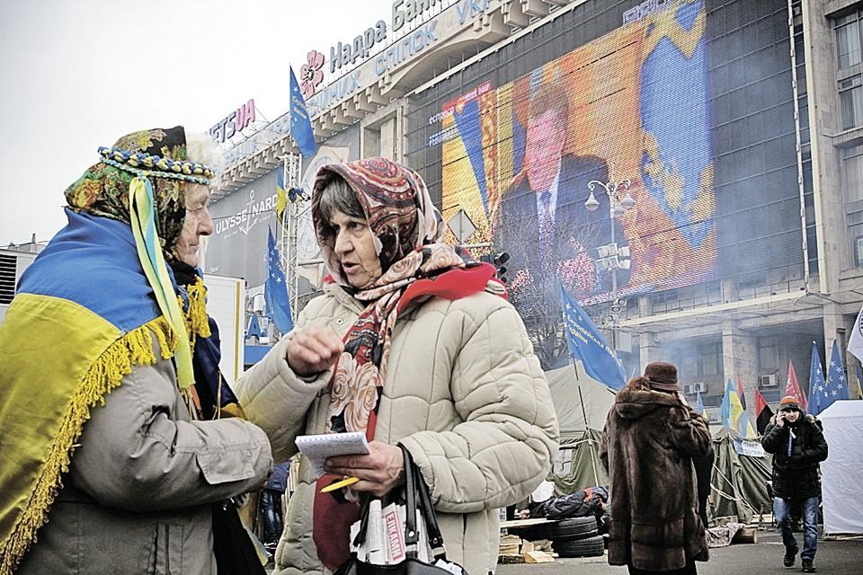 Пока люди на майдане обсуждали трансляцию выступления Януковича, предводители госпереворота готовили расправу над президентом.