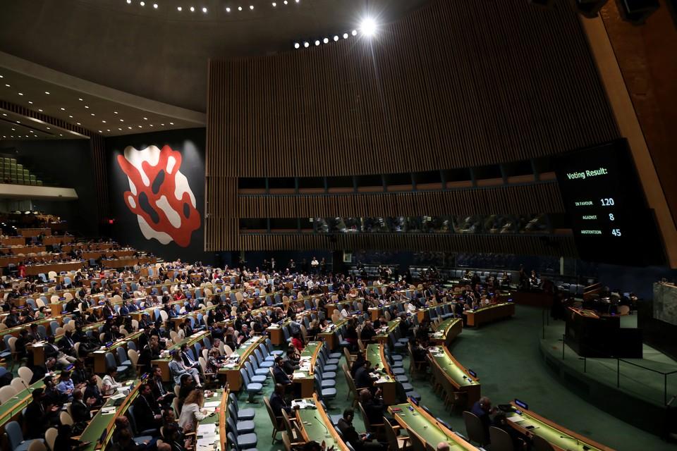 Украинская сторона планирует внести проект резолюции Генеральной ассамблеи ООН по Крыму