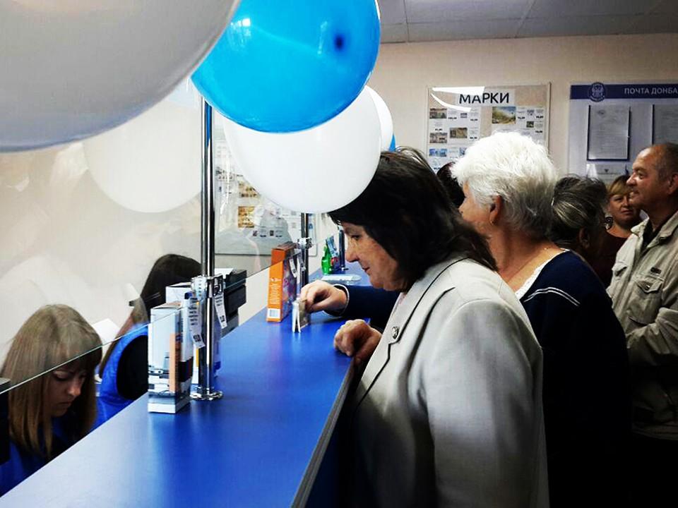 В Енакиево открыли Единый Центр Связи. Фото: Почта Донбасса