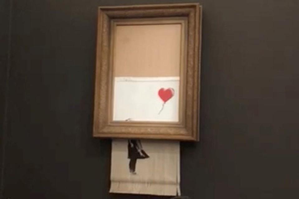 Работа Бэнкси «Девочка с шаром» самоуничтожилась после торгов аукционного дома Sotheby's