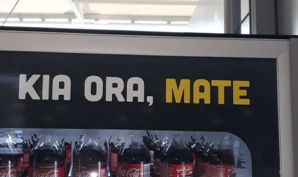 Попытка совместить английский и маори окончилась неудачей. Фото: Twitter/@waikatoreo