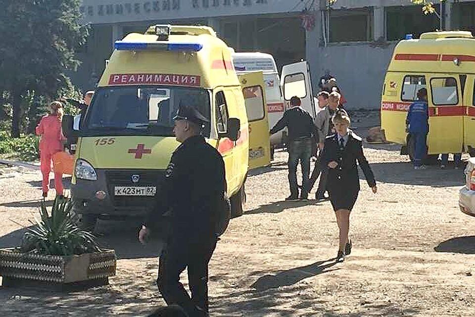 Во время теракта погибли, по меньшей мере, 13 человек. Фото: Керчь ФМ.