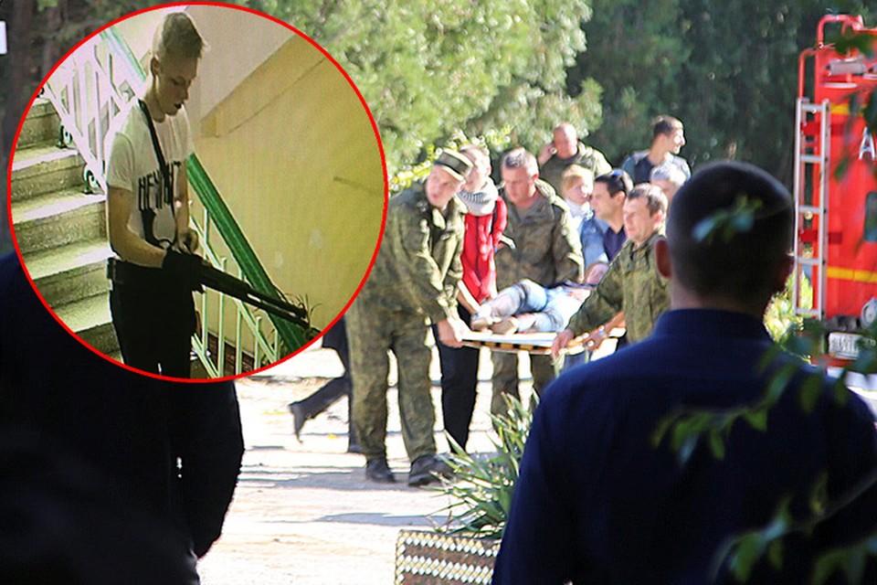 В сентябре Росляков получил разрешение на охотничье ружье 12 калибра