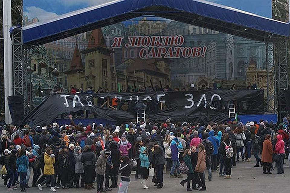 Антитабачный флеш-моб в Саратове