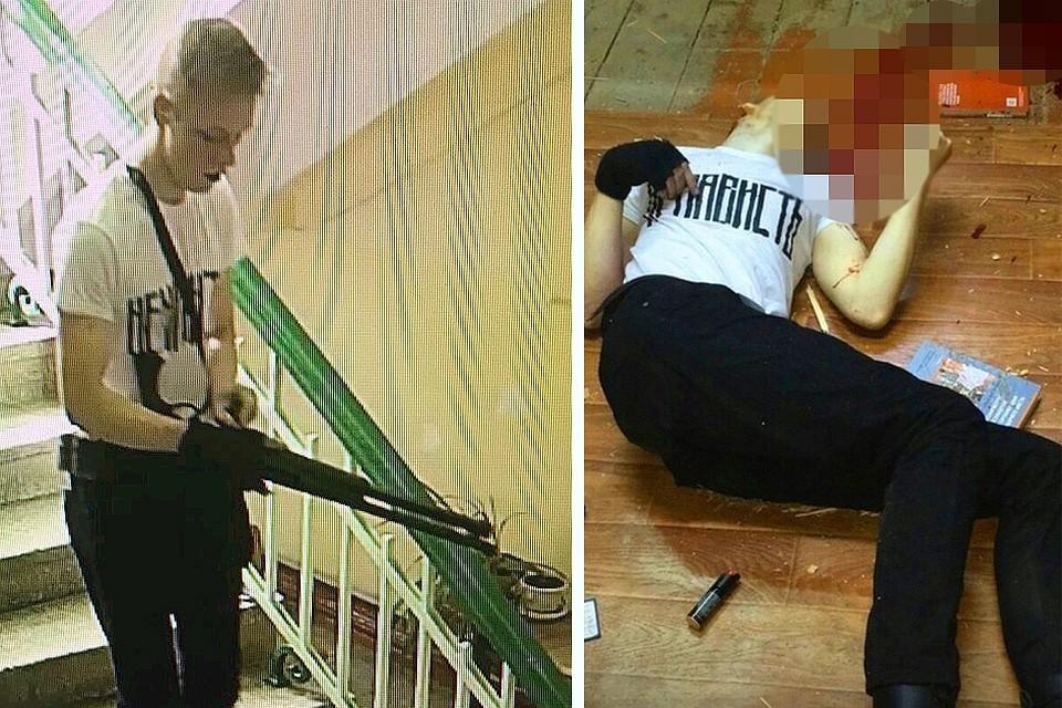 Керченский стрелок ходил по колледжу и расстреливал всех, кто встречался ему на пути