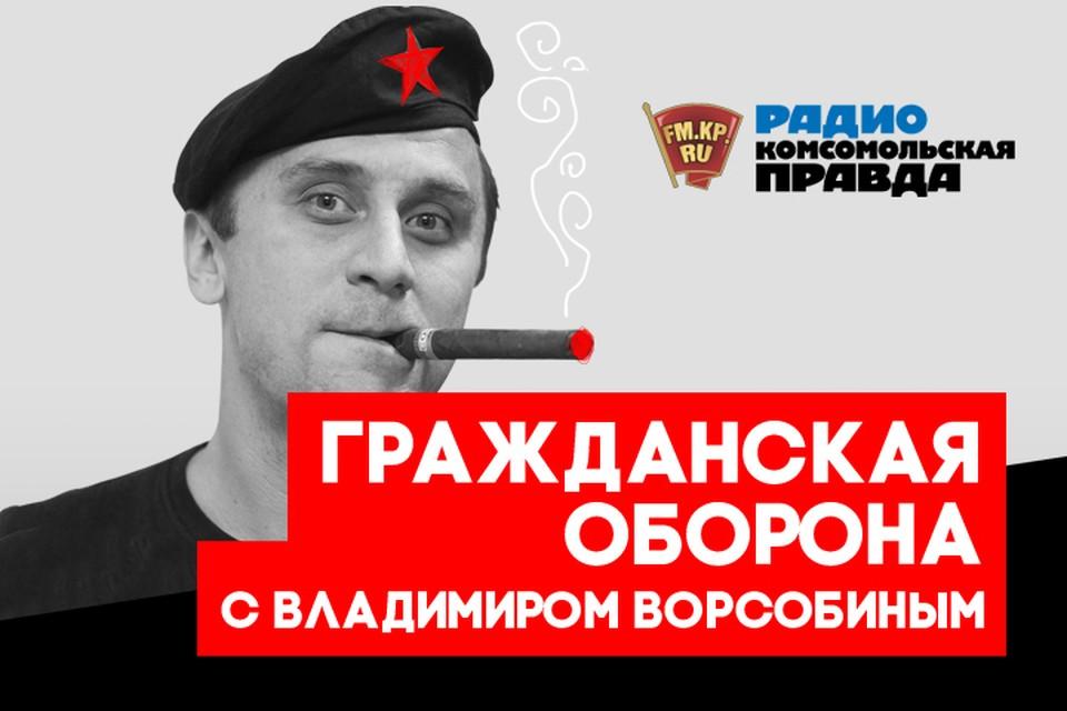 Как бывший депутат взял с экс-чиновника 18 миллионов за несуществующую должность в Росрыболовстве