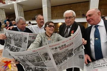 «Комсомолу - 100 лет. Да здравствует юность!»