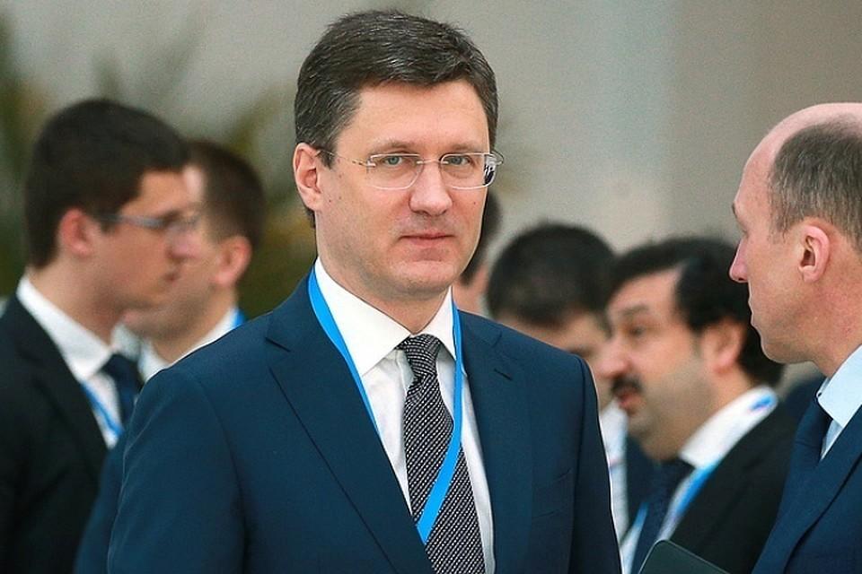 Министр энергетики России Александр Новак. Фото: Владимир Смирнов/ТАСС