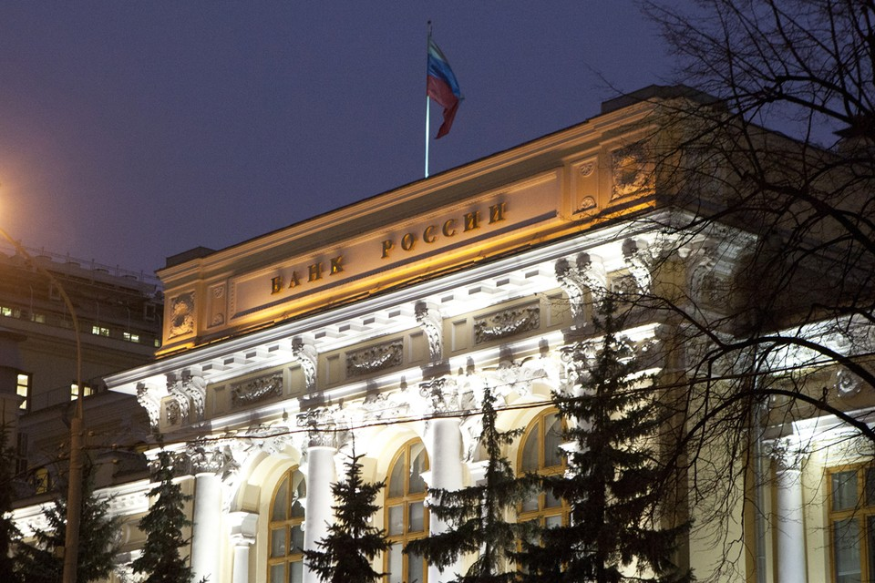 В конце сентября Банк России нашел в деятельности группы компаний «Кэшбери» явные признаки финансовой пирамиды.