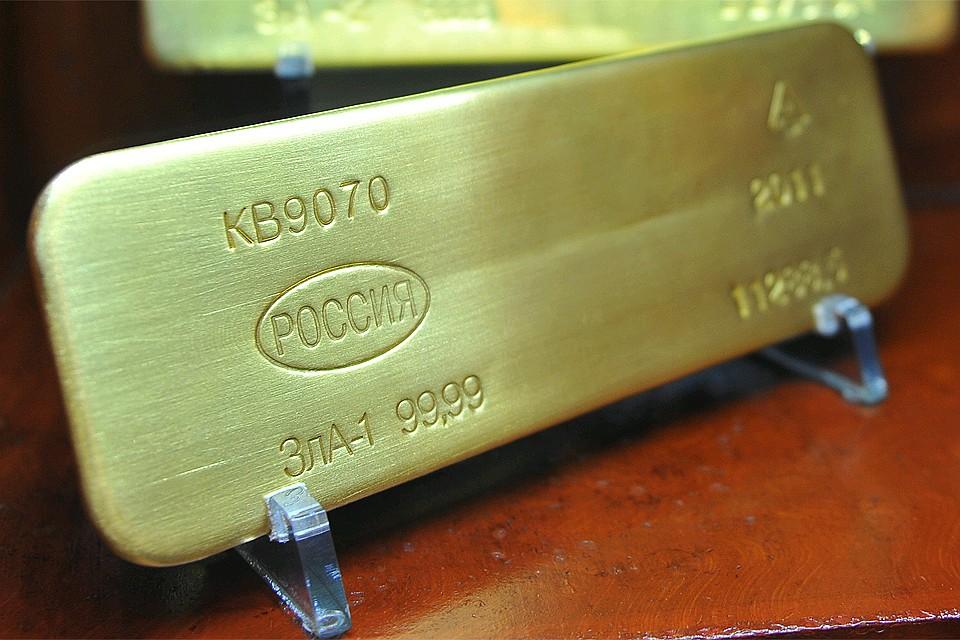 Объем золота в российских резервах достиг исторического максимума – 2036,3 тонны.