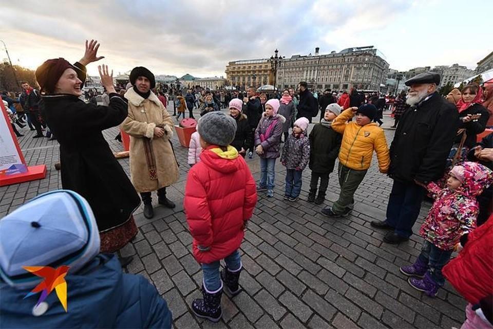 Москва отмечает День народного единства, 4 ноября 2018 года.