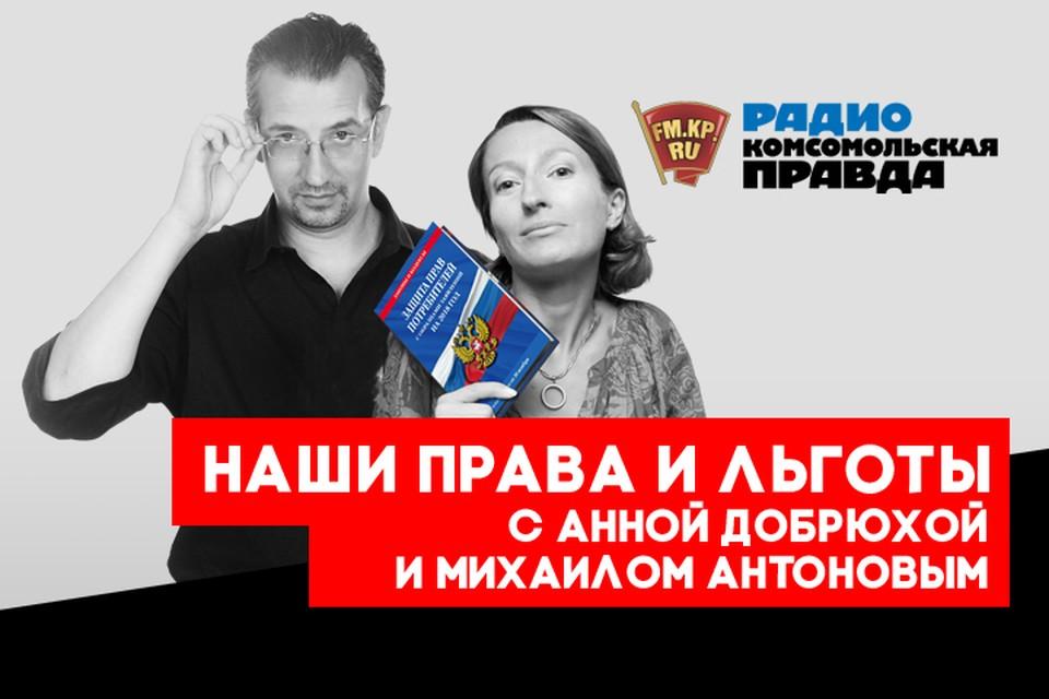 Электронные помощники для родителей.
