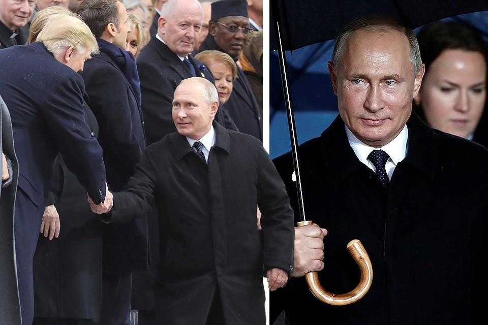 Путин и Трамп пожали друг другу руки во время мероприятия в Париже.