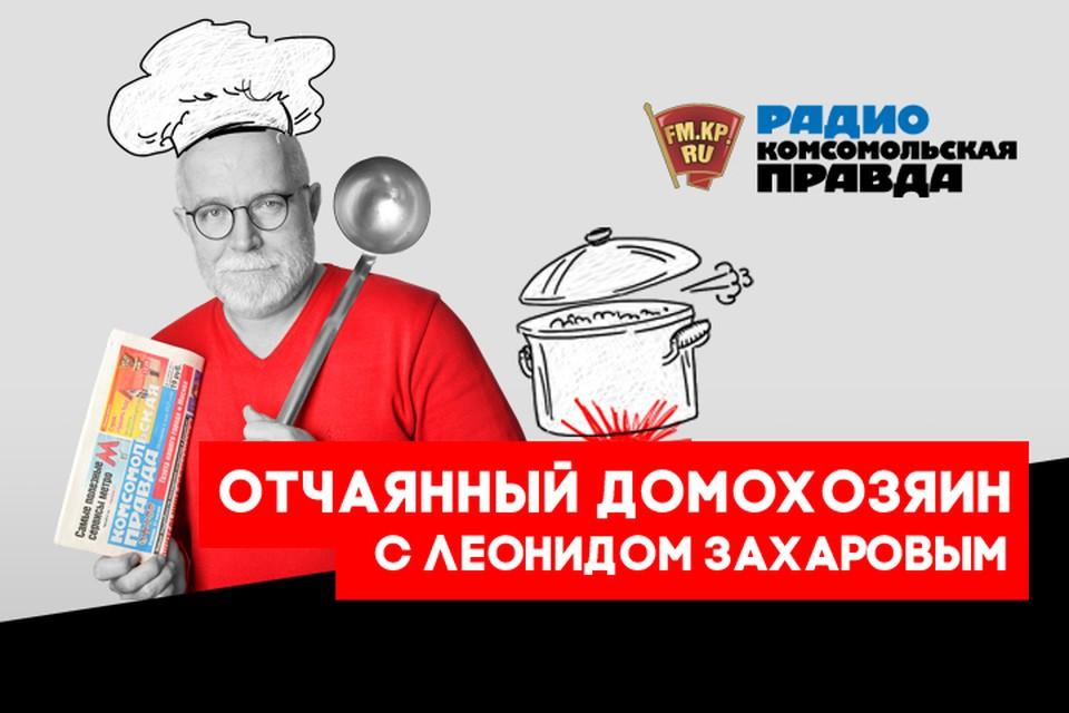 Наш человек в стране Басков учит испанцев готовить помидоры