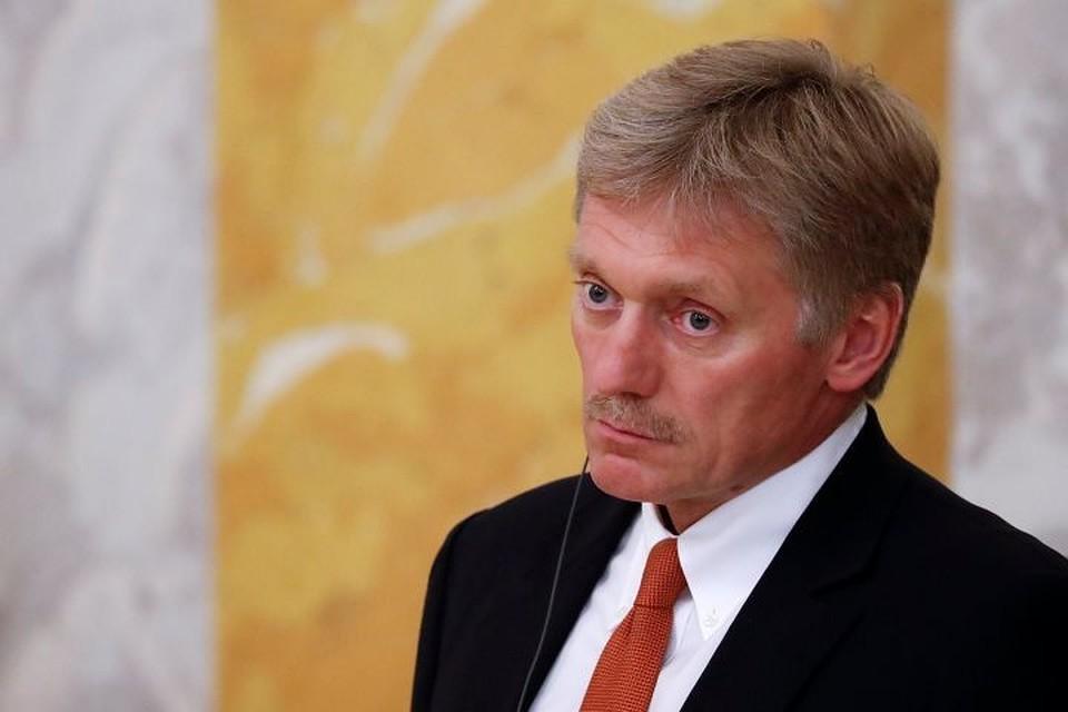 Пресс-секретарь РФ Дмитрий ПЕсков заявил, что Россия не делает «поворота на Восток», западные инвесторы по-прежнему важны