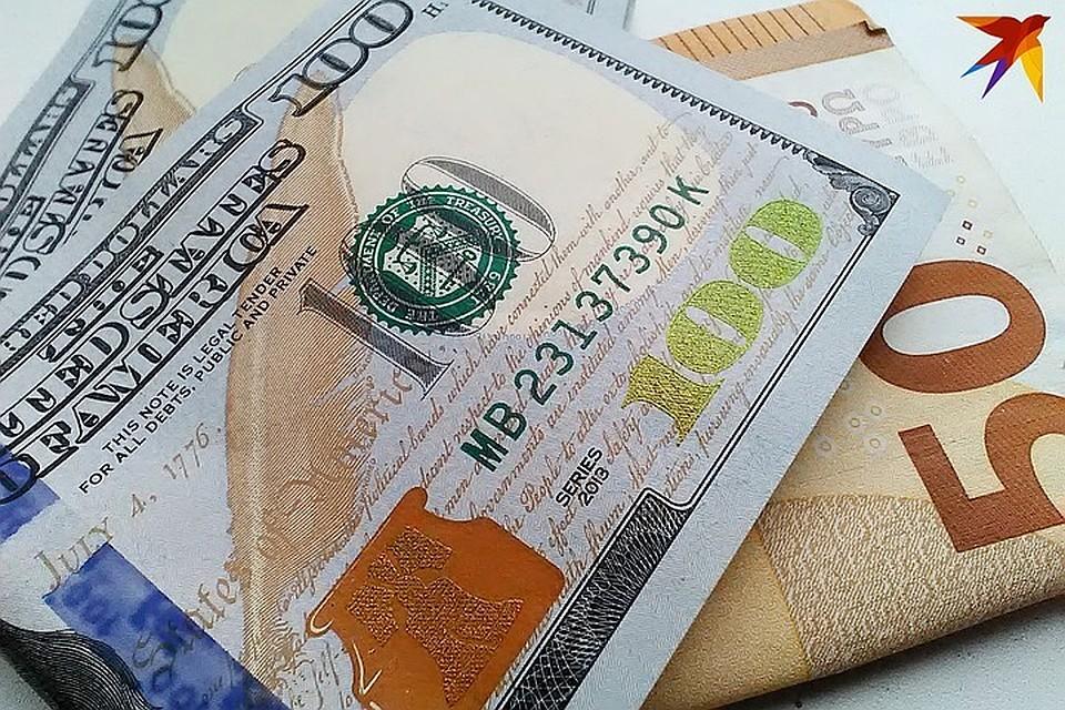 Курсы торгов доллара на бирже форумы по форексу и индикаторы