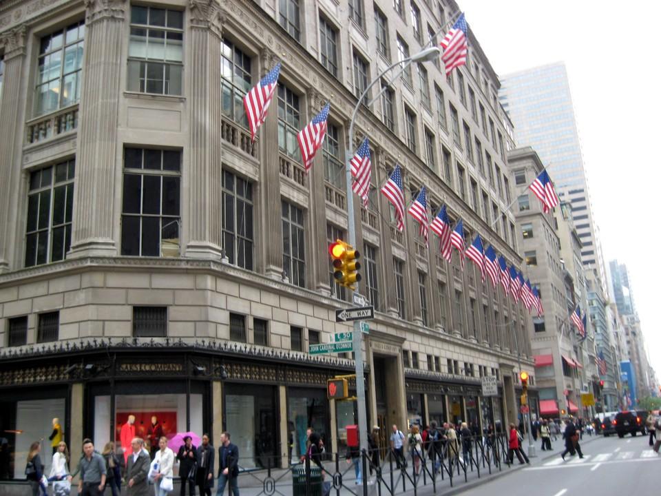 Пятая авеню в Нью Йорке получила только второе место в рейтинге