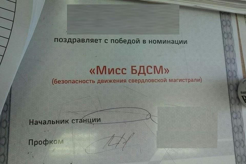 забавная трахнули у врача мысль как раз тему!!!!)))))))))))))))))))))))))))))))))