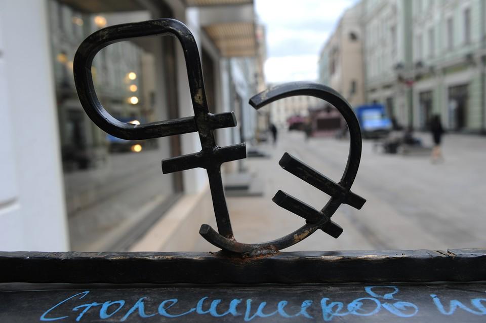 Санкции ударили по экономике России