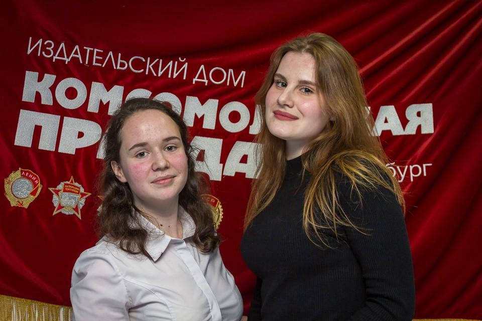 Александра Сопова и Лия Вакина