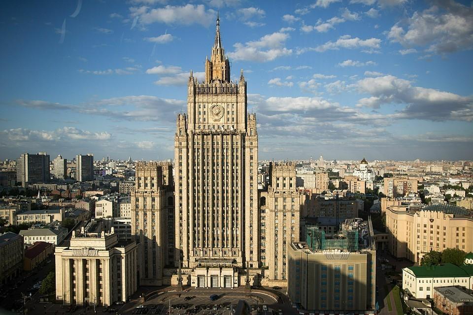 Министерство иностранных дел России осудило новые санкции, принятые США против Кубы