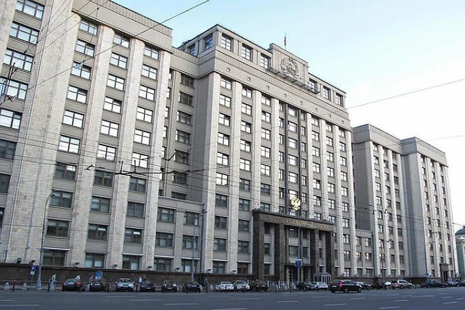 Государственная Дума приняла в третьем чтении закон о федеральном бюджете на 2019 год.