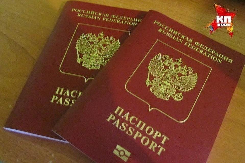 МВД предложило сократить срок выдачи загранпаспорта по месту пребывания