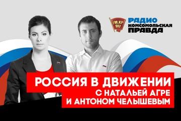 Представитель ВОЗ: российские решения по снижению смертности на дорогах применяются во всем мире