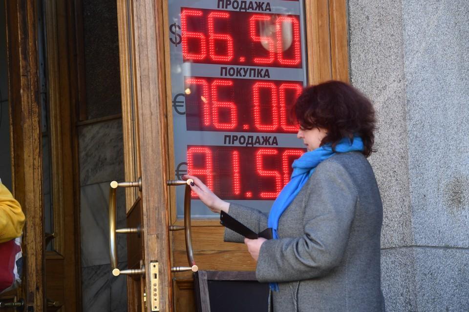 ЦБ заявил о тайных скупщиках крупных сумм валюты в банках РФ