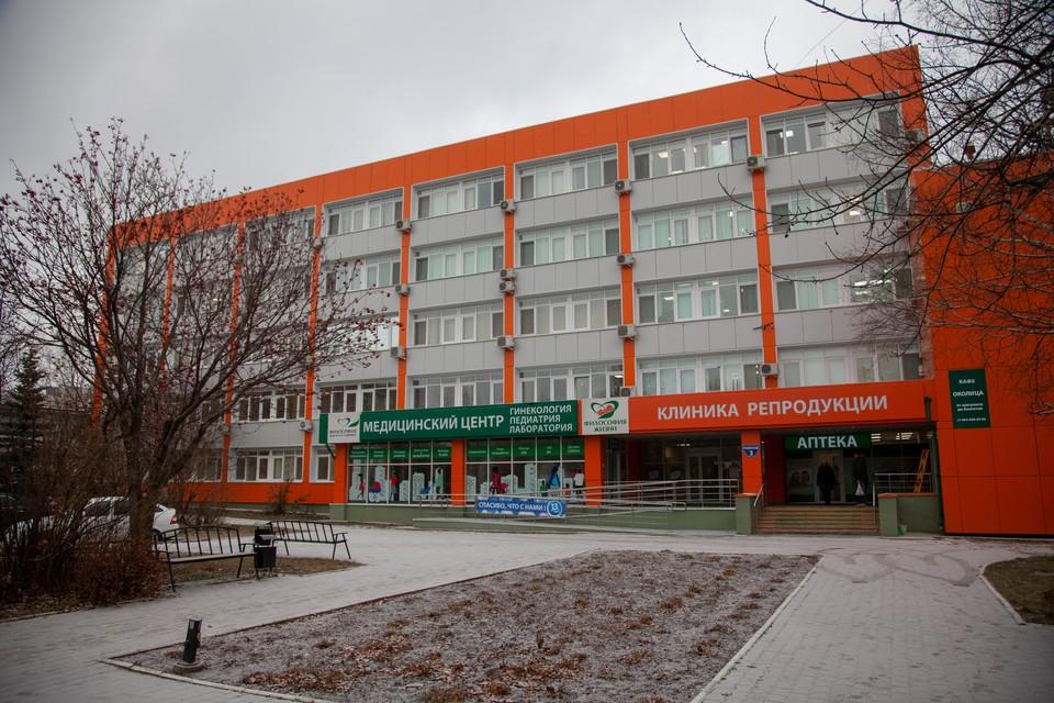 Клиника для детей и взрослых отмечает свое 13-летие. За эти годы «Философия красоты и здоровья» стала одной из крупнейших медицинских центров в Пермском крае.