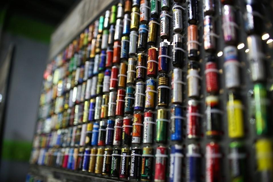 Батарейки будут утилизировать на объектах по уничтожению химоружия