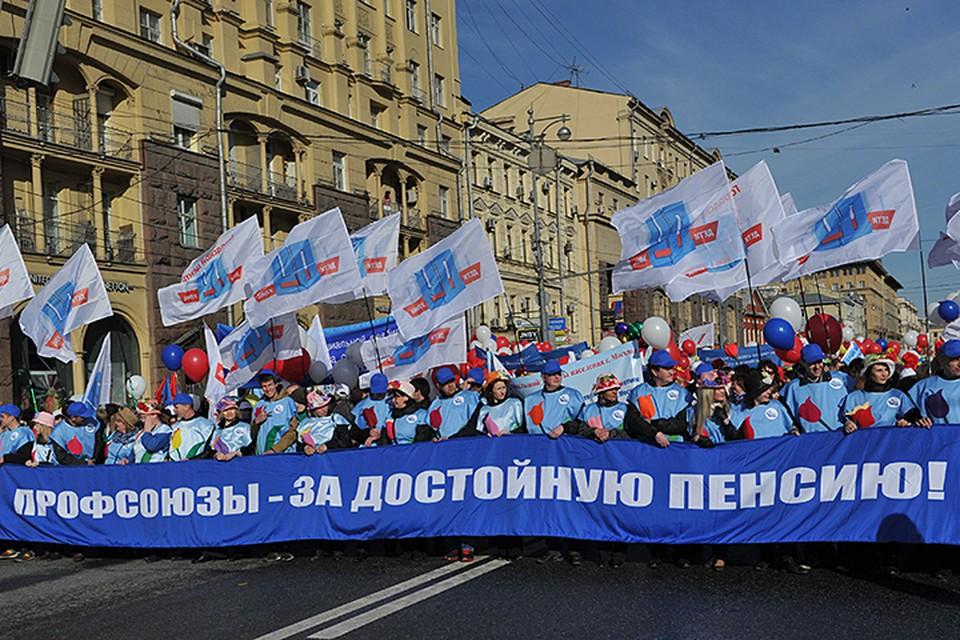 Только 12% россиян верят, что нынешние профсоюзы способны защитить права трудящихся