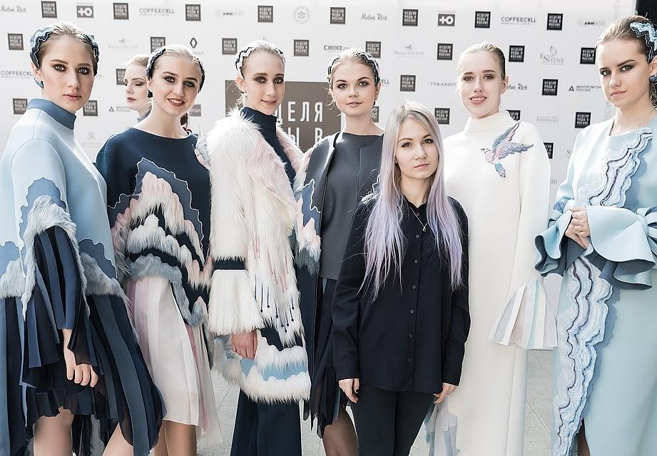 0f88262e4388853 Как бывшая амурчанка стала дизайнером наряда для телеведущей Елены Малышевой