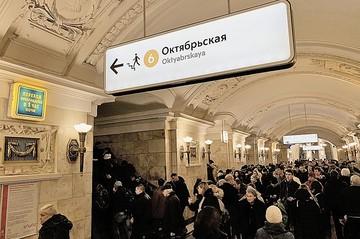 Эй, гражданина, ты туда не ходи...! Удобна ли новая навигация в метро Москвы