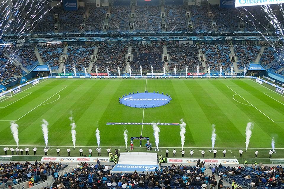 """Стадион """"Санкт-Петербург"""" на Крестовском теперь будет называться """"Газпром Арена""""."""