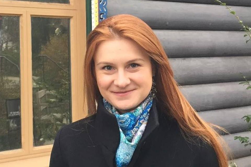 Россиянка Мария Бутина