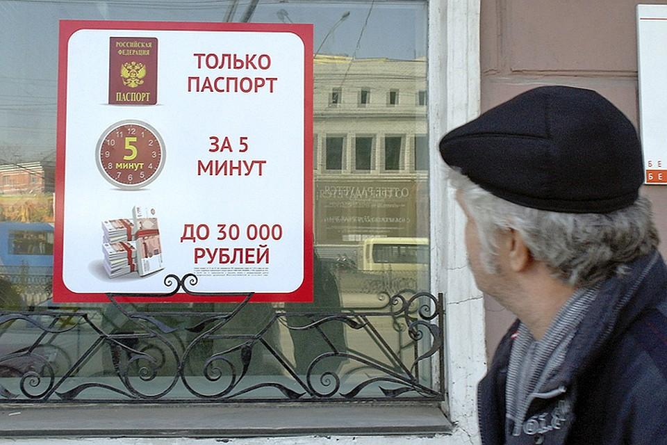 выгодный кредит на потребительские нужды во владивостоке